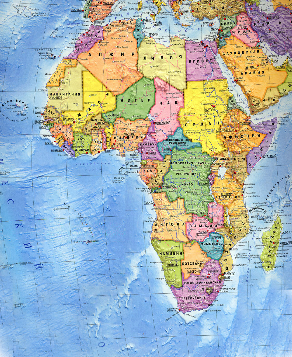 Презентация по географии 7 класса на тему «Африка»