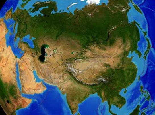 Презентация по географии 7 класса на тему «Евразия»